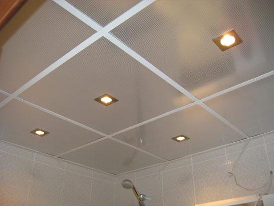 Plafond rsa parent isole devis estimatif travaux hautes for Hauteur plafond reglementaire